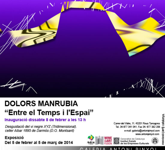 Invitation to exhibition purple and yellow colors